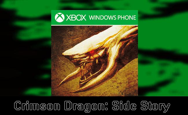 Crimson Dragon Side Story