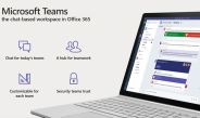 Microsoft Teams – Office 365 bekommt Slack Alternative